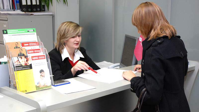 Втб кредит потребительский для держателей зарплатных карт